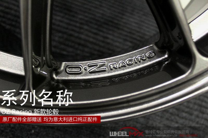 意大利OZ  Hyper GT HLT多条辐赛道运动款轮毂 (2017上新)