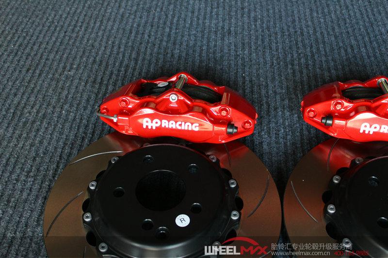 英国原装进口AP Racing AP9200大四活塞刹车套装