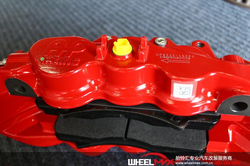 英国原装进口AP Racing AP8520大六活塞刹车套装