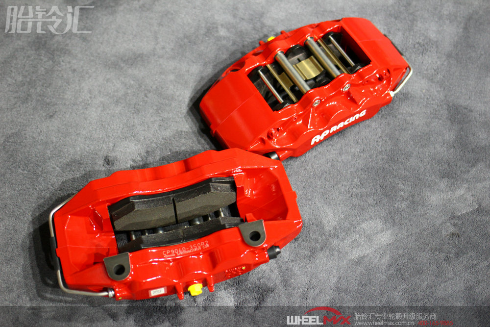 英国原装进口AP Racing CP9040大六活塞刹车套装