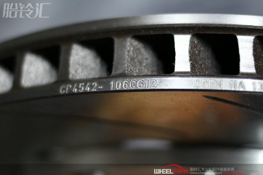 英国原装进口AP Racing CP8530大四活塞刹车套装