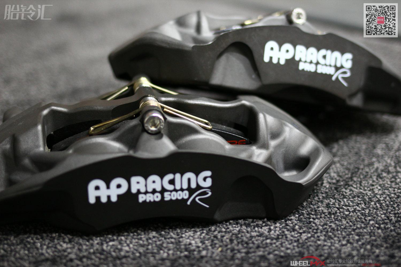 英国原装进口AP Racing CP9440大四活塞刹车套装
