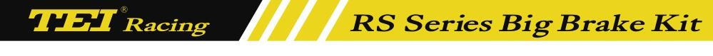 德国TEI大六活塞RS运动系列RS60高性能刹车套装